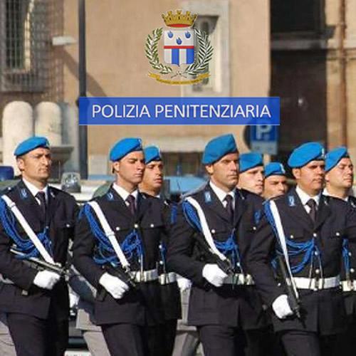 Calendario Concorso Polizia.Concorso Polizia Penitenziaria Pubblicata Oggi La Banca
